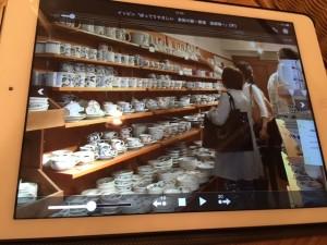 NHK「イッピン」にて、砥部焼が紹介されました。