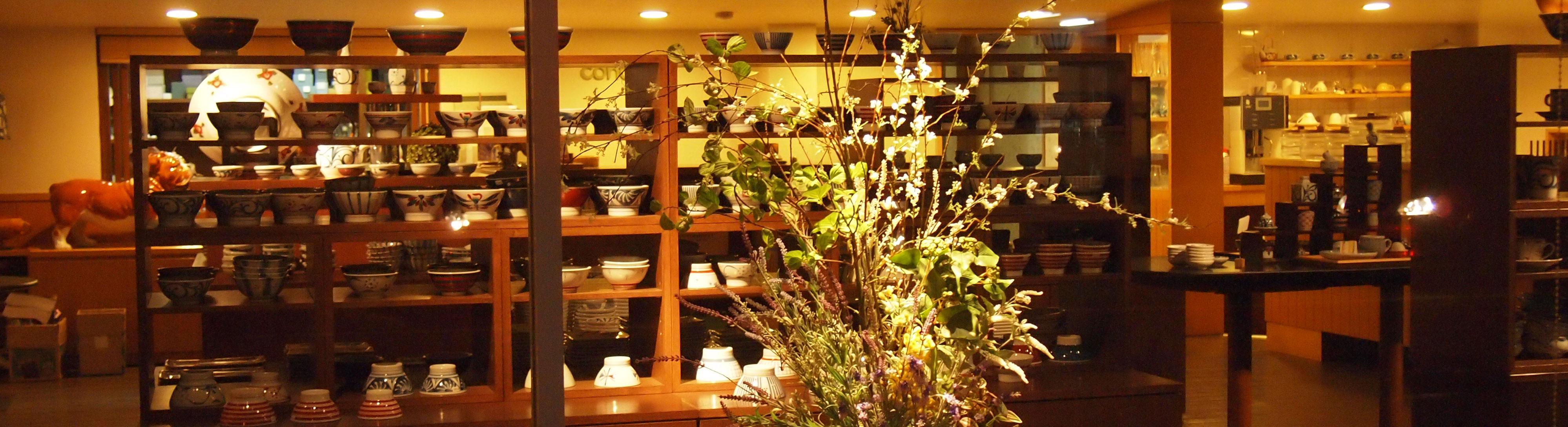 浜陶(松山、東京)/食器、陶器、業務用販売、砥部焼